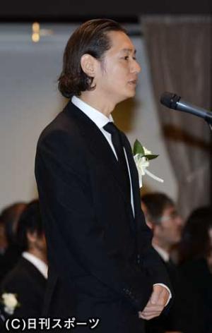井浦新の画像 p1_13