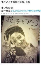 吉高由里子が自身が演じる村岡花子役に装った姿を描いた肖像画をTwitterで公開
