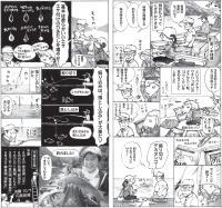 埼玉・円良田湖 タナ1・5メートルで良型連発 - 釣り : 日刊スポーツ