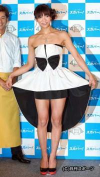 http//www.nikkansports.com/m/entertainment/akb48/news/img/et,tn,120928,3_m200