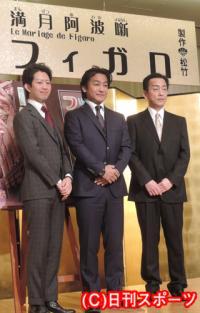 会見を行った、左から中村壱太郎、片岡愛之助、上村吉弥(撮影・小林千穂)