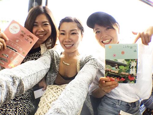 同期の出口舞有子(左)、後輩の中北涼(中央)と沖縄旅行に出かけた時のショット