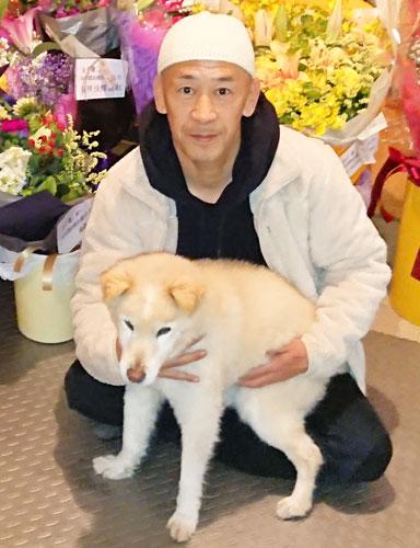 昨年12月に引退した時の父金子建二と愛犬ポチタ