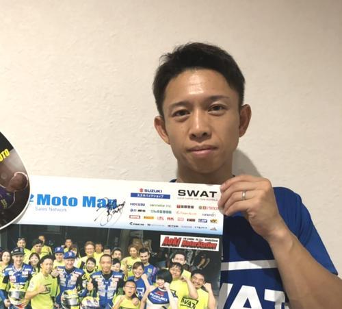 7月に鈴鹿8耐で総監督を務めた「MotoMap S.W.A.T」のポスターを持つ毒島誠選手