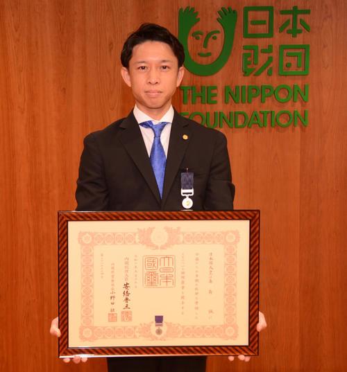 日本財団「災害復興特別基金」に寄付を続けた功績が認められ、紺綬褒章を受章した毒島誠