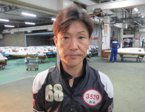 松本勝也の画像 p1_15