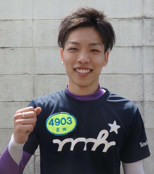 吉田凌の画像 p1_24