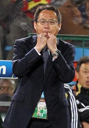 中国スーパーリーグ杭州緑城と基本合意した岡田武史... 中国スーパーリーグ杭州緑城と基本合意した
