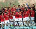 マンU世界一ルーニーMVP/クラブW杯 - トヨタ クラブW杯2008