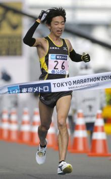 チュンバV、松村8位/東京マラソン詳細