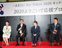瀬古氏、東京五輪マラソンでよさこい流して自己新を - 五輪一般 : 日刊スポーツ