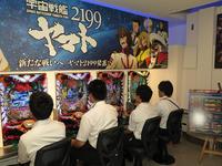 「ぱちんこ宇宙戦艦ヤマト2199」を試打する参加者