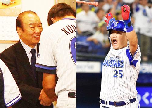 左から加治隆雄元横浜球団社長(故人)と筒香