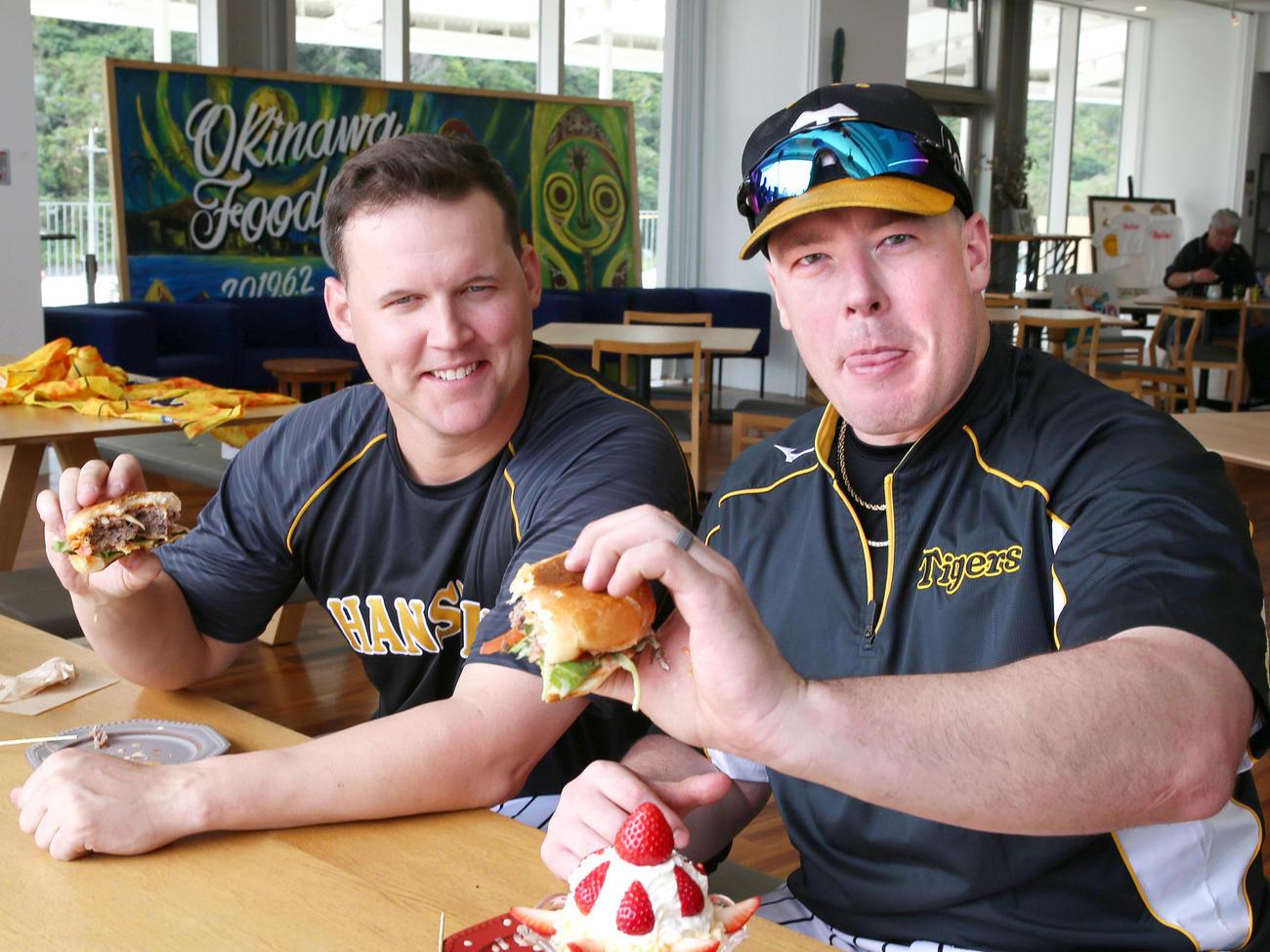 道の駅「ぎのざ」でギノザチーズミーバーガーを食べるサンズ(左)とボーア