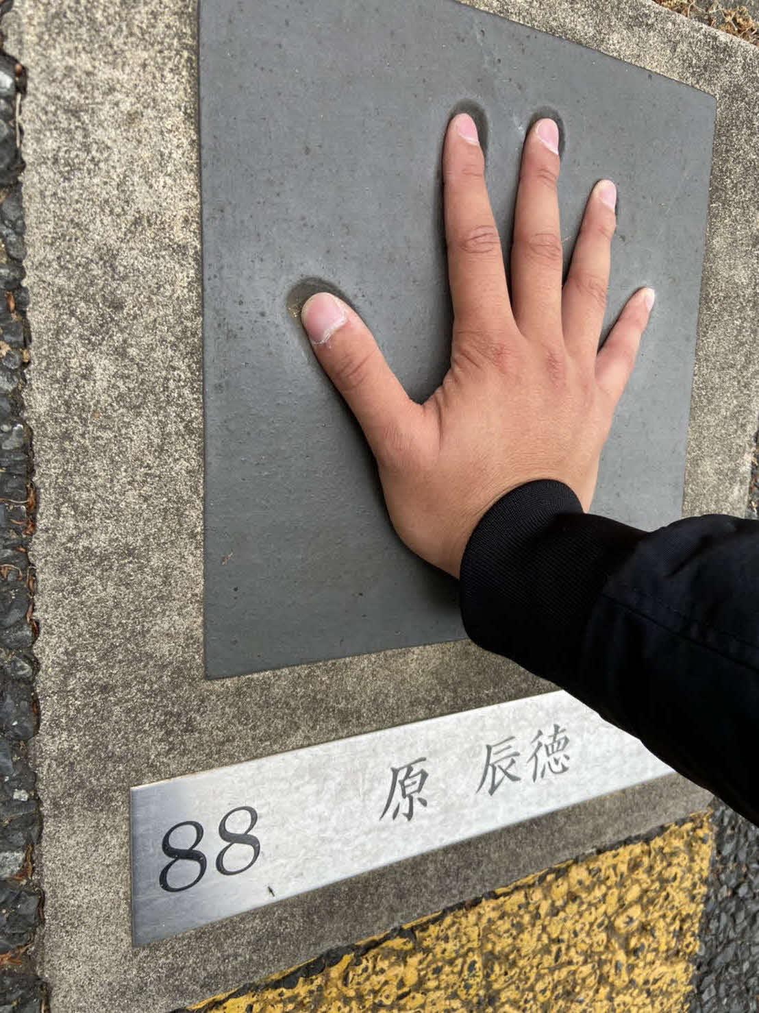 19センチと大きくはないが、力強い原辰徳監督の手形(撮影・小早川宗一郎)