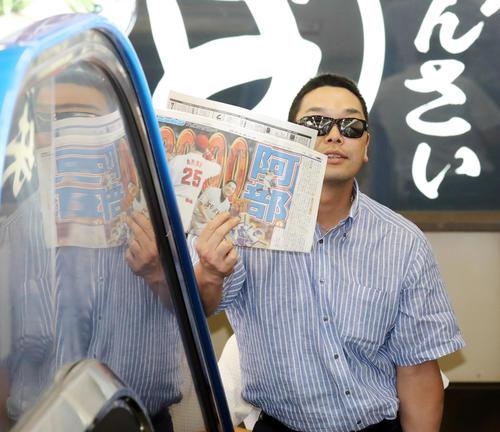 2000安打達成した翌朝、広島駅から日刊スポーツを持って移動する(2017年8月14日、撮影・浅見桂子)