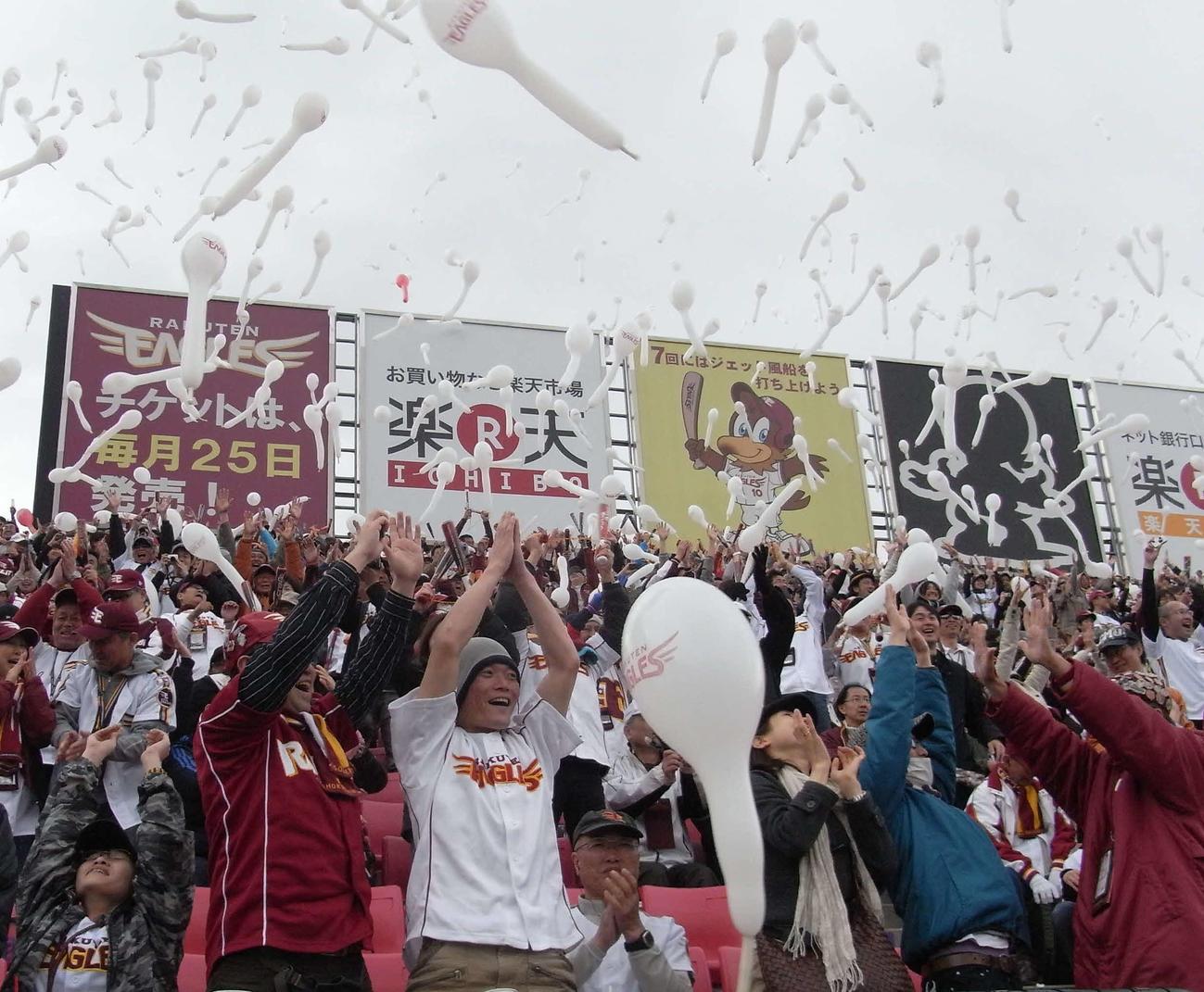 11年4月、オリックスに勝利した瞬間、歓喜の風船が舞った