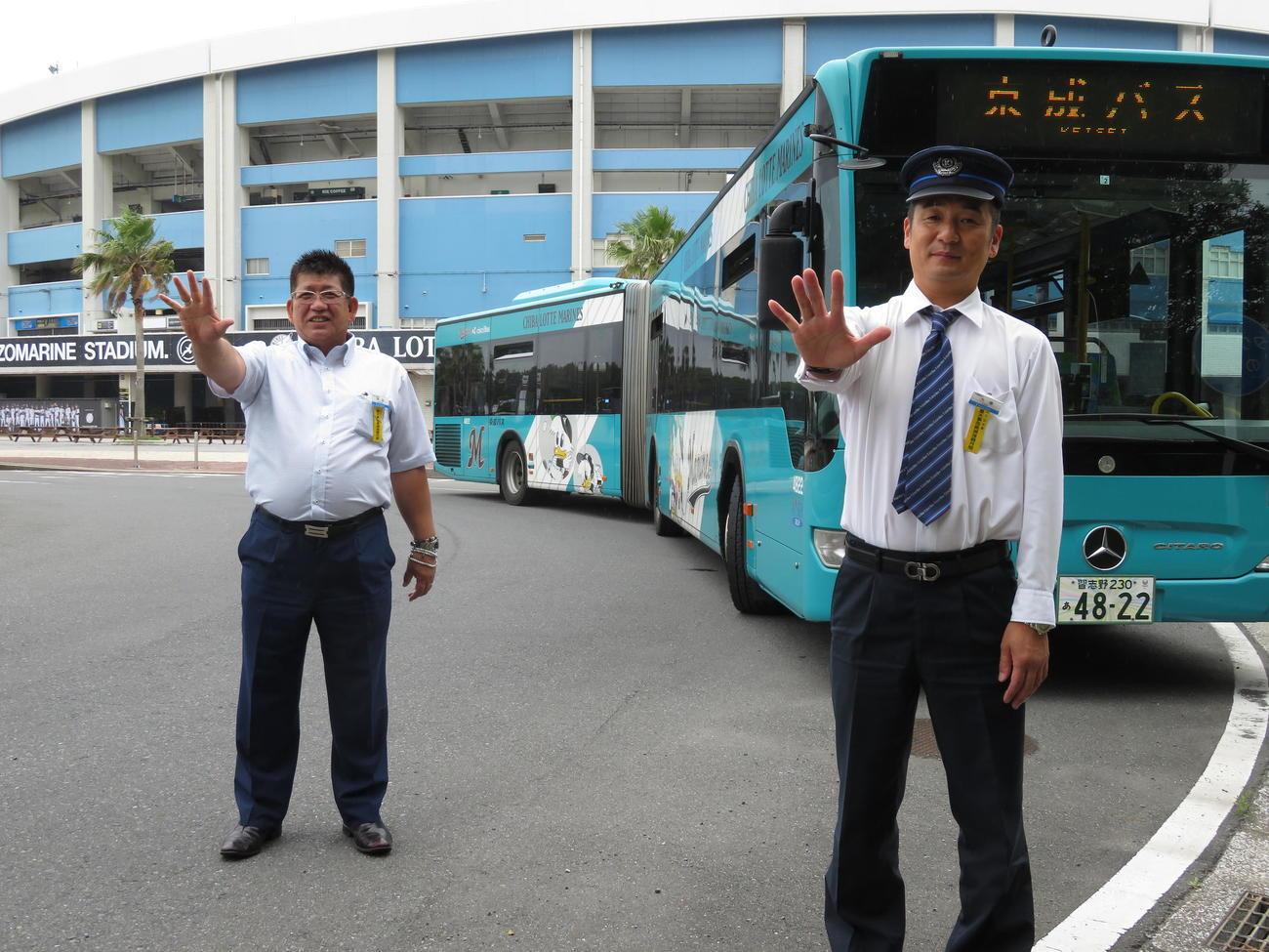 京成バスの「連節バス」は海浜幕張名物(撮影・金子真仁)