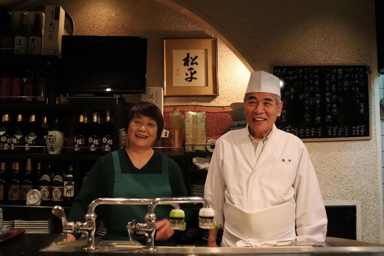 仙台市内で飲食店「松平」を営む、親方の高野次夫さん(右)とおかみの栄子さん