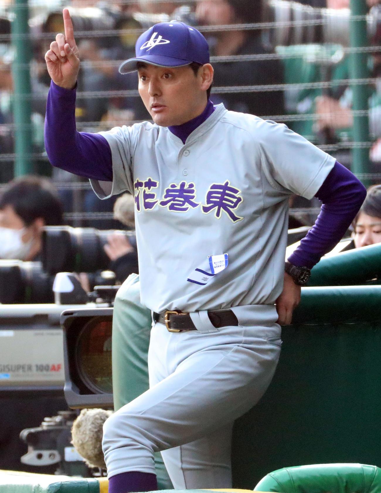 花巻東・佐々木監督
