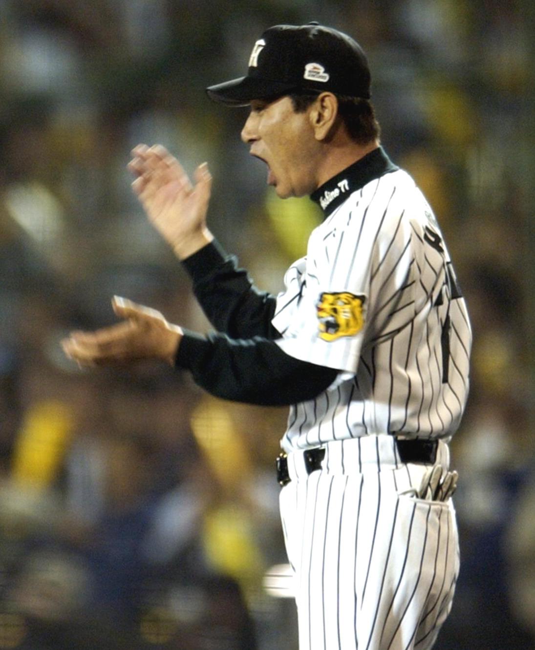 星野仙一さん(2003年10月24日撮影)