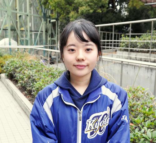 京大で初の女性主務となった西室柚香子さん