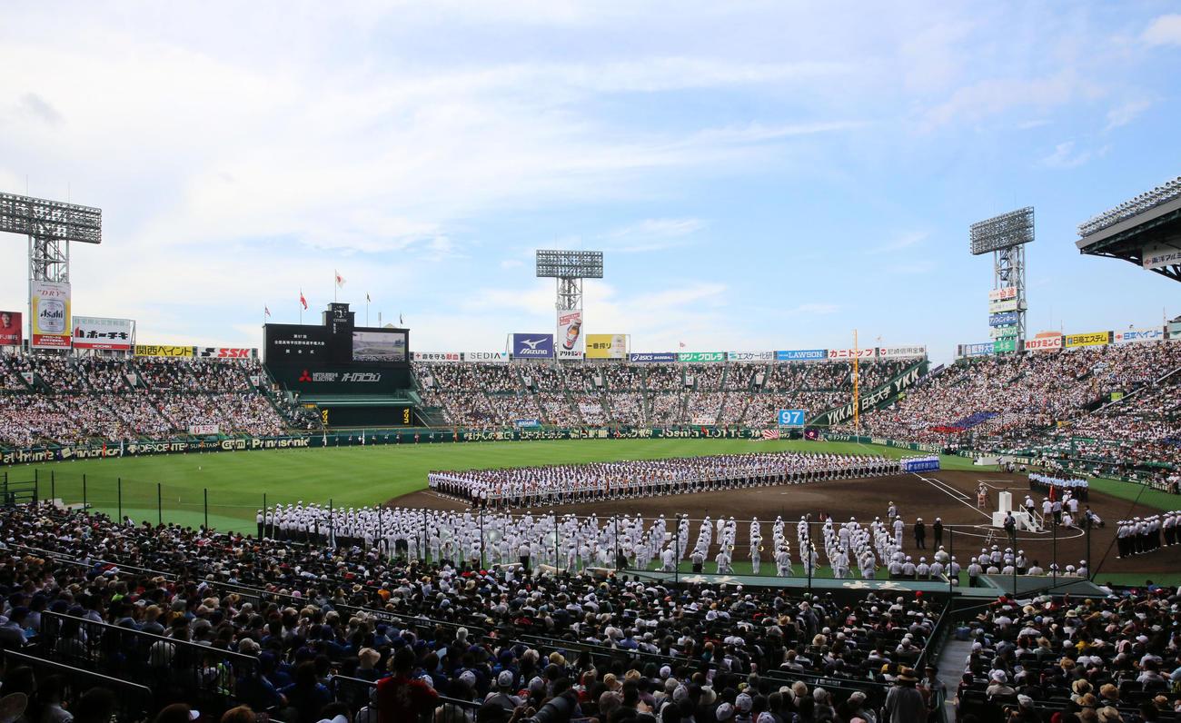 第97回全国高校野球選手権大会の開会式(2015年8月6日撮影)