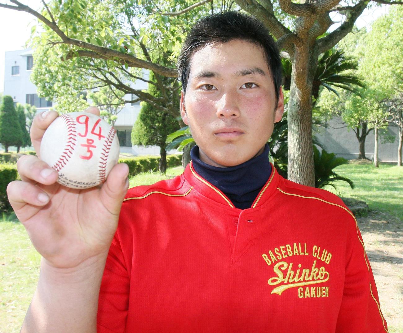 10年7月、姫路西戦で高校通算94号本塁打を放ち、ボールを手にする神港学園時代の伊藤諒介さん