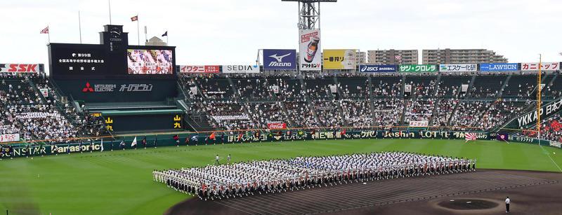 高校野球情報 | 阪神甲子園球場