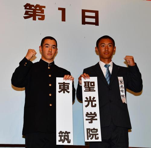 対戦が決まり記念撮影を行う東筑・松山主将(左)と聖光学院・矢吹主将(撮影・清水貴仁)