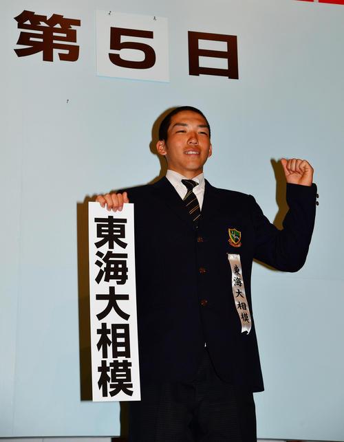 センバツ抽選会で対戦が決まり記念撮影を行う東海大相模・小松主将(撮影・清水貴仁)