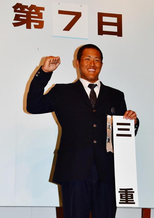 センバツ抽選会を終え記念撮影を行う三重・定本主将(撮影・清水貴仁)