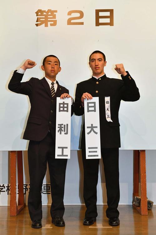 ガッツポーズで健闘を誓う由利工・畑山主将(左)と日大三・日置主将(撮影・上田博志)