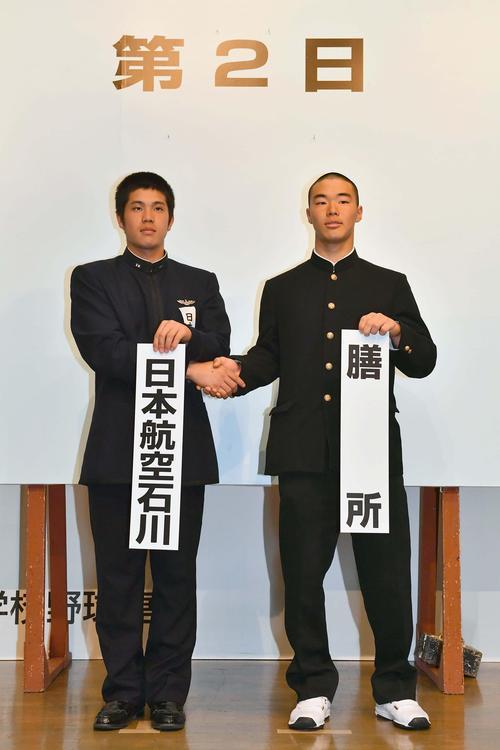 握手を交わして健闘を誓う日本航空石川・小坂主将(左)と膳所・石川主将(撮影・上田博志)