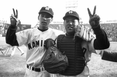 79年選抜高校野球で活躍した浪商・香川(右)と牛島のバッテリー