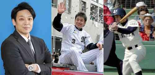 (左から)サブロー編成部長、10年優勝パレード、94年センバツ大会から