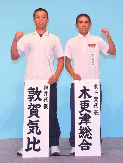 日本大学第三高等学校 公式ホームページ