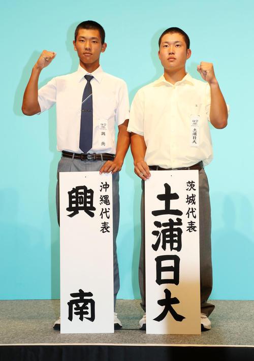 土浦日本大学高等学校(茨城県)のクラブ活動/大会 …
