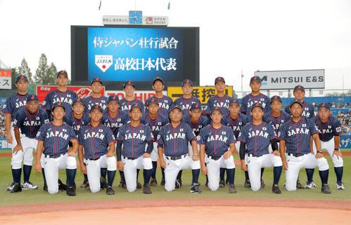 高校日本代表対大学日本代表 試合前、記念写真に納まる高校日本代表の選手たち