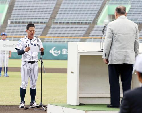 U18アジア選手権開会式で、英語であいさつする日本の中川(撮影・垰建太)