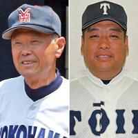 元横浜監督の渡辺元智氏(左)と大阪桐蔭・西谷浩一監督