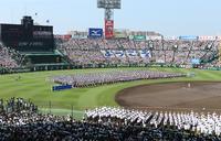 夏の甲子園100回大会の開会式(2018年8月5日撮影)