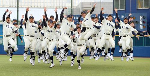 センバツ出場が決まり喜びを爆発させる桐蔭学園の選手たち(撮影・垰建太)