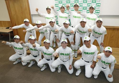 23年ぶりの出場が決まり、ガッツポーズで喜ぶ米子東の選手たち(共同)