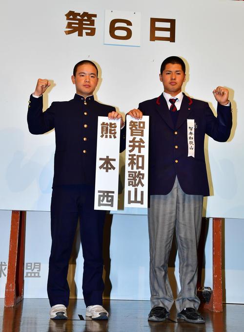 初戦での対戦が決まりポーズを取る熊本西・霜上主将(左)と智弁和歌山・黒川主将(撮影・清水貴仁)