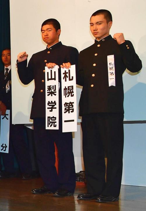 ポーズを取る山梨学院・相沢主将(左)と札幌第一・大平主将(撮影・清水貴仁)