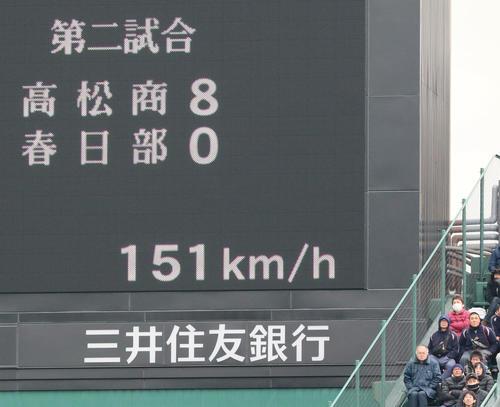 星稜対履正社 1回裏履正社無死、星稜の先発・奥川恭伸は、先頭打者・桃谷惟吹に151キロを計測した(撮影・上山淳一)