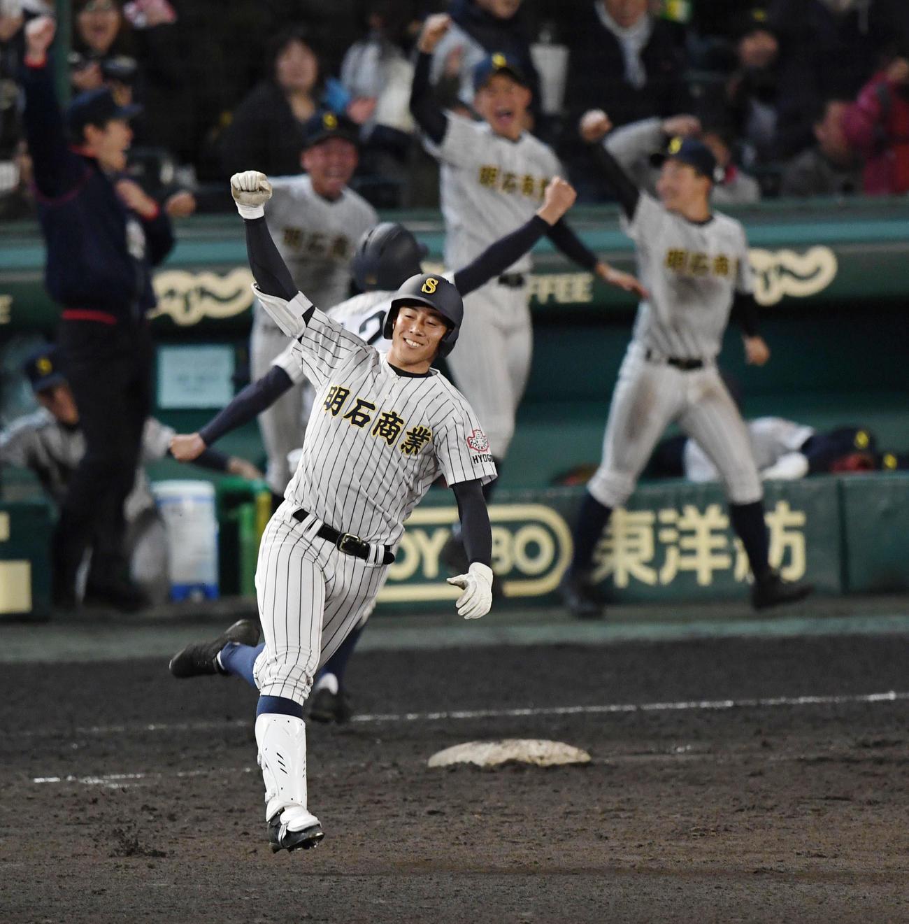 来田 明石商業の名を全国に 柳田ばり強振で劇的弾 高校野球 日刊