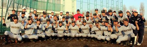 30年ぶりの春全道大会出場へ意気込む札幌丘珠の選手たち(撮影・永野高輔)
