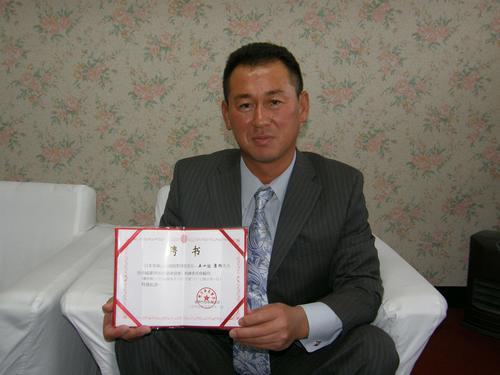 五十嵐康朗氏(2007年11月20日撮影)